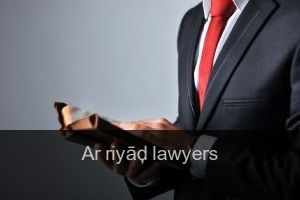 Ar riyāḑ Lawyers
